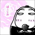 baradio_title.jpg